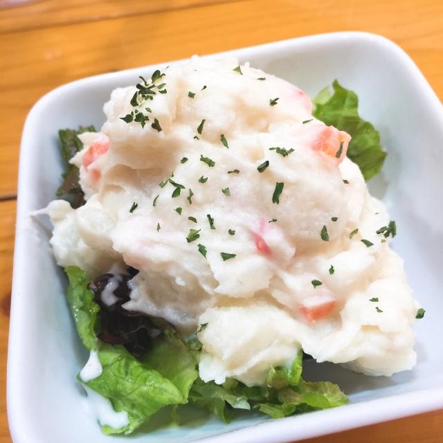 jerusalem-artichoke-mayonnaise-salad