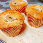 cinnamon-banana-muffin