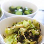 egomaabura-cabbage-shiokonbu-ae