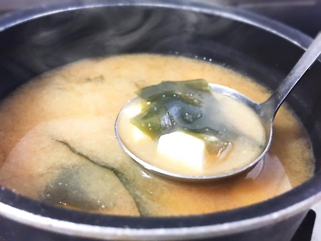 jerusalem-artichoke-miso-soup