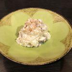cottage-cheese-shiitake-mushroom-shiraae
