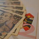 congratulatory-money