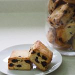 chinese-wolfberry-fruit-cookie