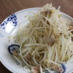 pork-bean-sprout-steamed