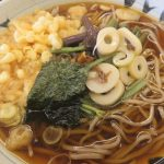 Soba-of-a-bracken-and-the-bamboo-shoot