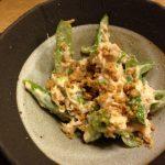 i-toss-ashitaba-tuna-mayonnaise