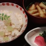 fuki-bamboo-shoot-rice
