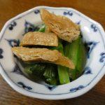 japanese-mustard-spinach-mentsuyu-nibitashi