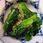 spinach-shiradashi-boiled