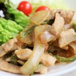 It is celery and oyster-source-roasting-of-the-pork