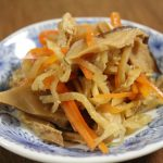 shiitake-dried-strips-of-radish-food-boiled-and-seasoned