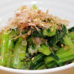 japanese-mustard-spinach-shimeji-boiled
