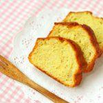 hotcake-mix-brown-sugar-pound-cake